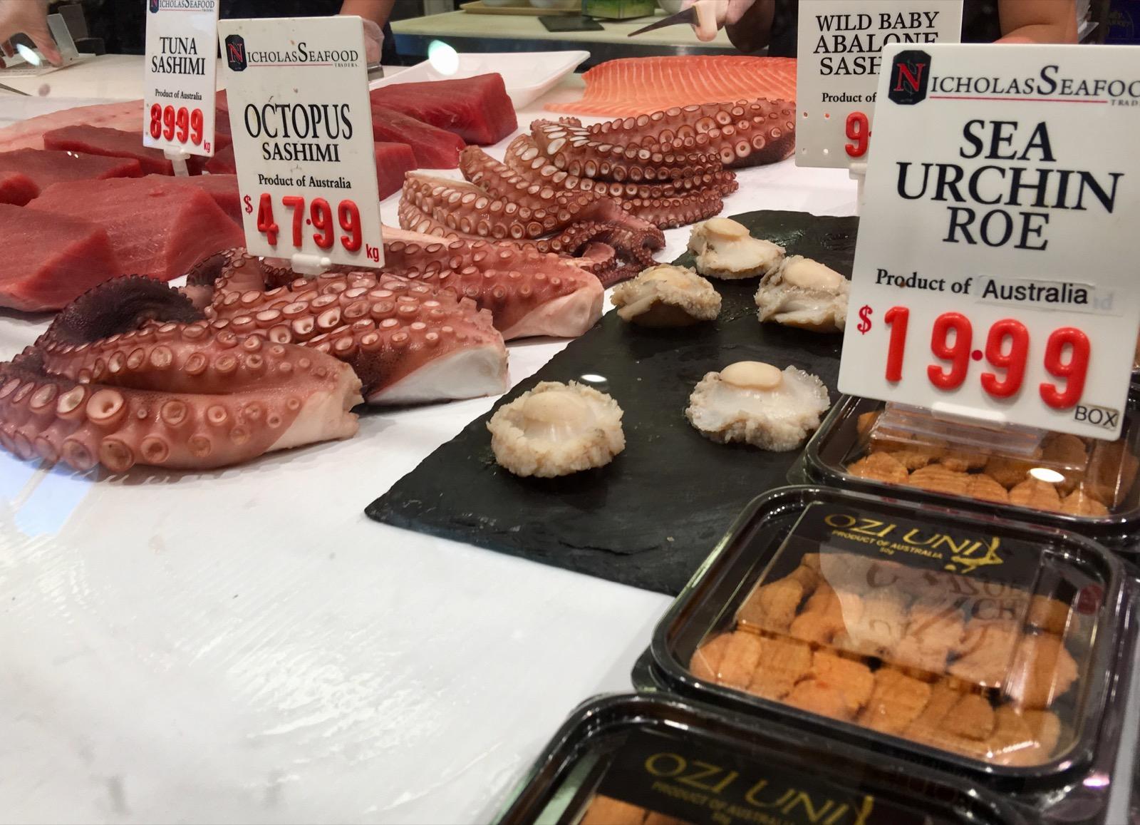 sydney-fish-market_sashimi